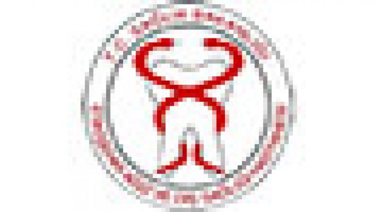 Eskişehir Ağız ve Diş Sağlığı Merkezi Şikayet